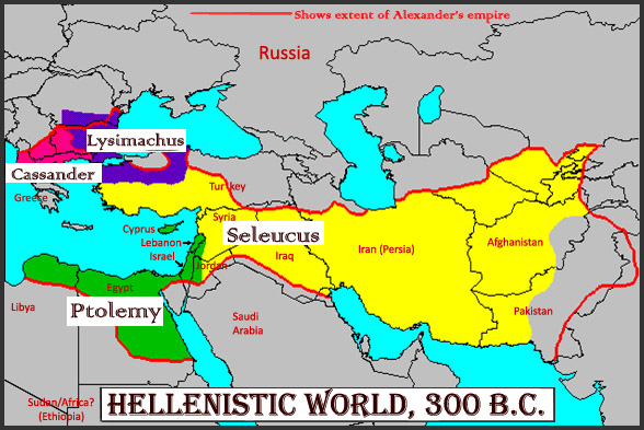 the hellenistic world and the romans essay The hellenistic world,336-146 bc and the rise of rome,ca 750-44 bc please answer each question in four or less lines please state the question and provide the answer.