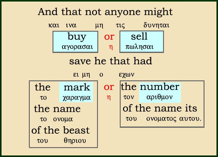 1317 Greek Hebrew copy