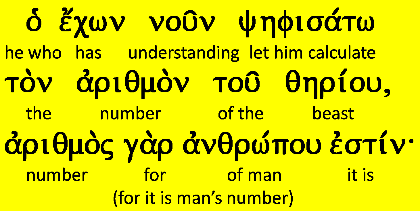 man's number